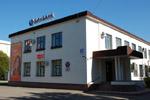 Отделение банка «Бинбанк» в городе Обнинске