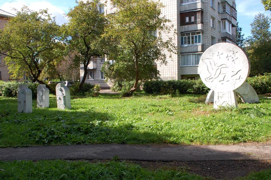 Комплекс «Птицы» в городе Обнинске