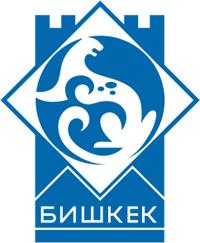 Бишкек и город Обнинск