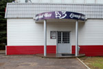 Лаунж-бар «Блэкберри» (Blackberry) в городе Обнинске