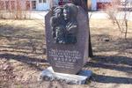 Памятный знак на месте колонии «Бодрая Жизнь» в городе Обнинске