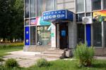 Магазин автозапчастей «Босфор» в городе Обнинске