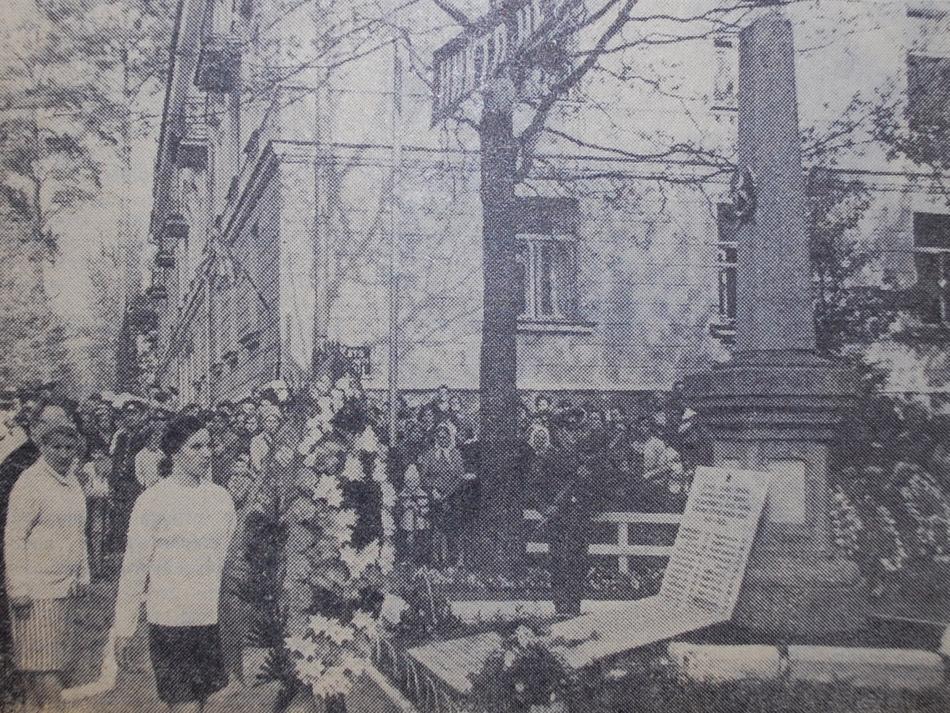 Внешний вид братской могилы на проспекте Ленина в городе Обнинске до переноса (8 мая 1970 года)