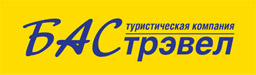 Туристическая фирма «Бас Трэвел» (Bus Travel) в городе Обнинске
