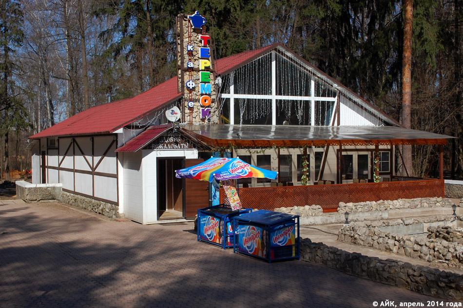 Кафе «Теремок» в городе Обнинске