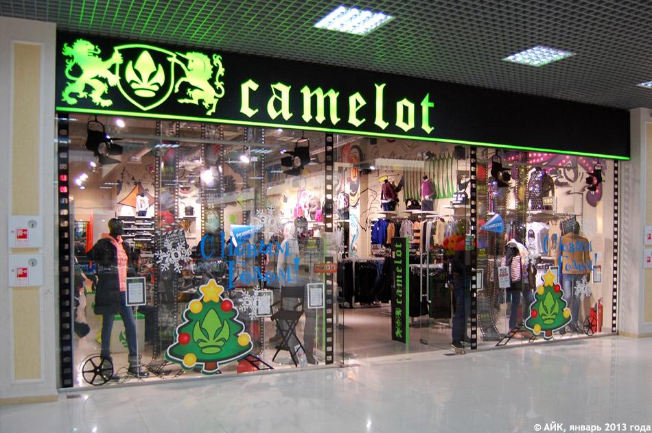 магазин фамилия одежда цена
