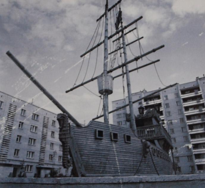 Каравелла «Алые Паруса» в городе Обнинске в советское время