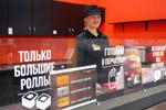 Мобильный ресторан «Центр Суши» в городе Обнинске
