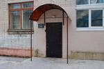 Частная школа «ЧаШа» в городе Обнинске