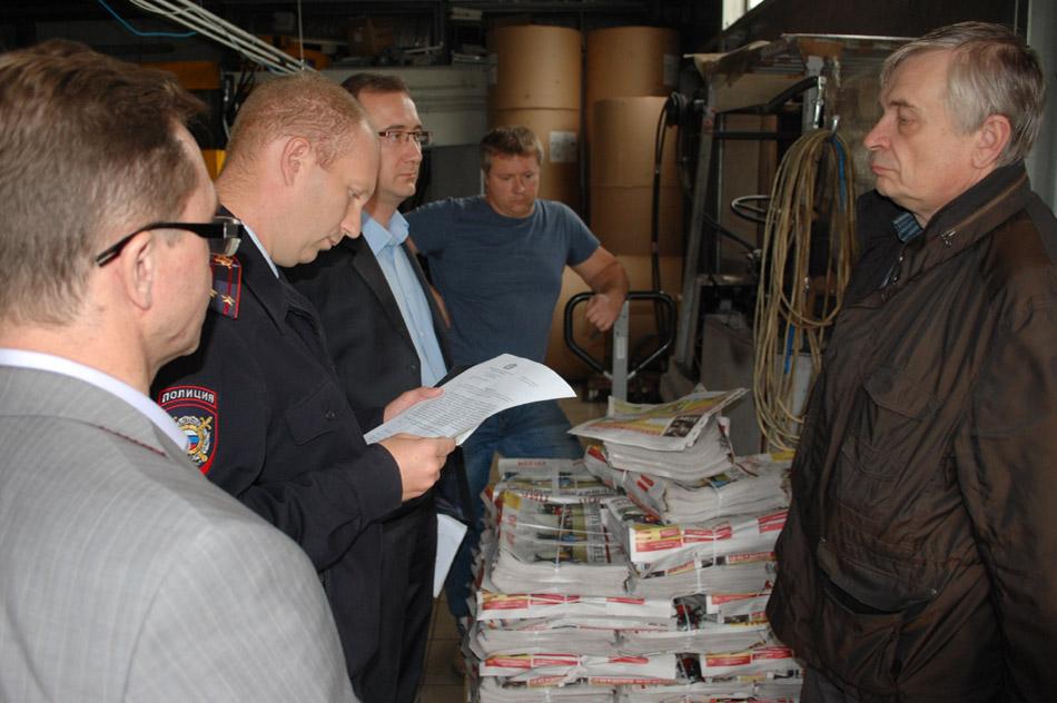 Арест предвыборного номера газеты «ЧАС ПИК регион» в сентябре 2015 года в городе Обнинске