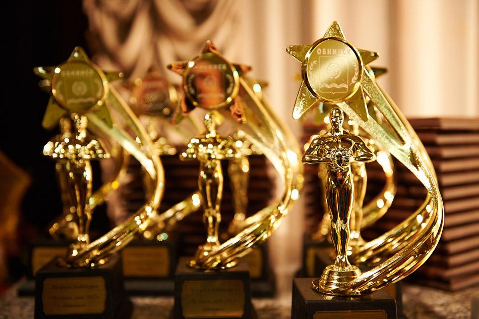 Конкурс «Человек года» в городе Обнинске