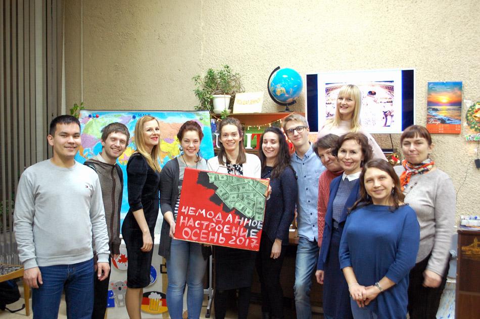 Шоу личных историй «Чемоданное настроение» в городе Обнинске