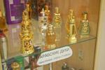 Магазин «Чистотел / Маникюрный мир» в городе Обнинске