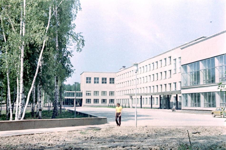 Здание ЦИПК в городе Обнинске в 1974 году