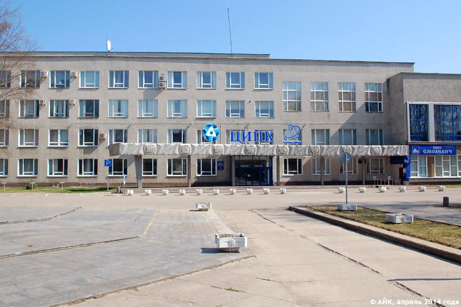 НОУ ДПО «ЦИПК Росатома» в городе Обнинске
