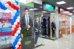 Магазин одежды «Классик» (Classic) в городе Обнинске