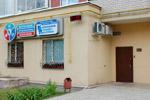 Компания «Климат-Контроль» в городе Обнинске