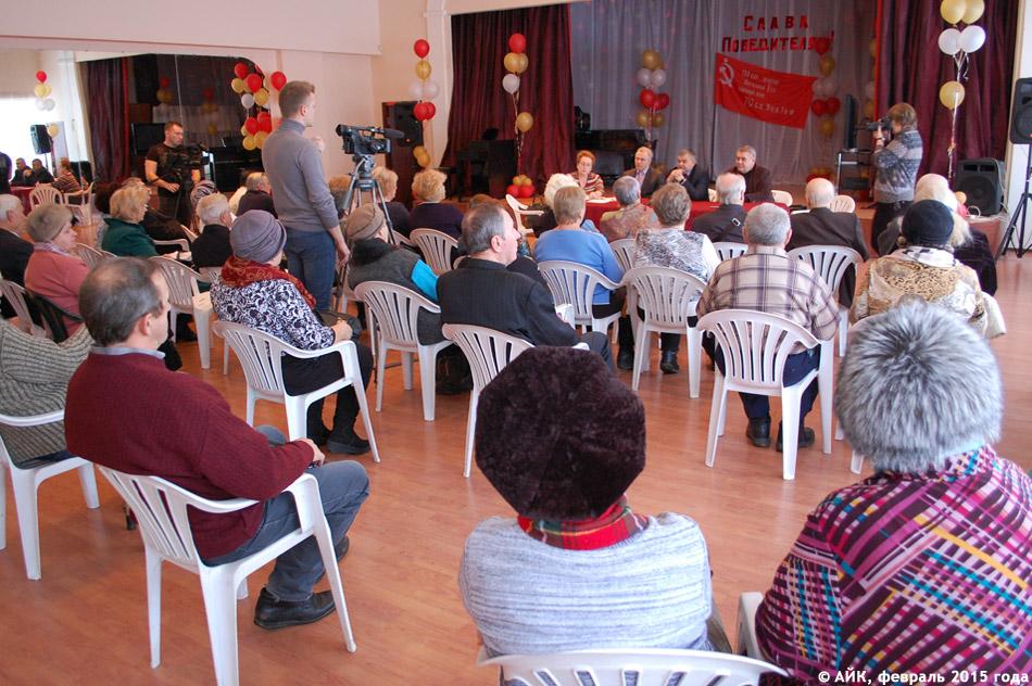 Мероприятие в обнинском городском клубе ветеранов
