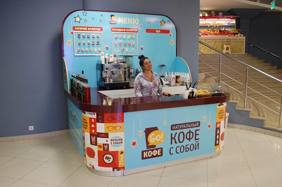 Кофейня «Кофе Go!» в городе Обнинске