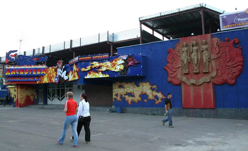 Развлекательный центр «Крейзи Клуб» (Crazy Club) в городе Обнинске