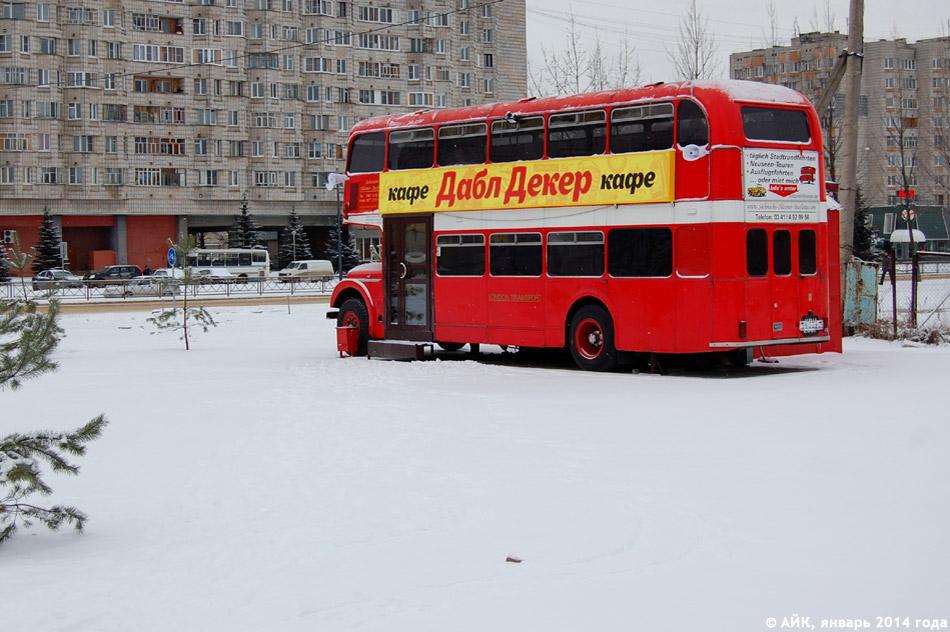 Кафе «Дабл Декер» в городе Обнинске