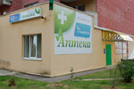 Аптека «Дамиана» в городе Обнинске