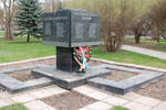 Монумент «Они погибли за Родину» в городе Обнинске