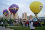 Праздник «День города» в 2006 году в городе Обнинске