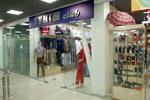 Магазин одежды «Деним Клаб» (DENIM club) в городе Обнинске