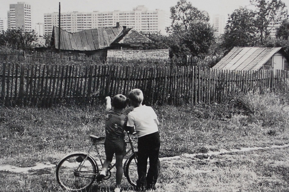 Деревня Белкино в советское время