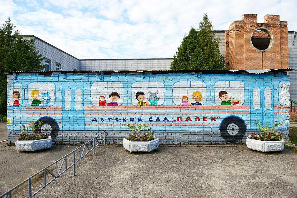 Детский сад №2 «Палех» в городе Обнинске
