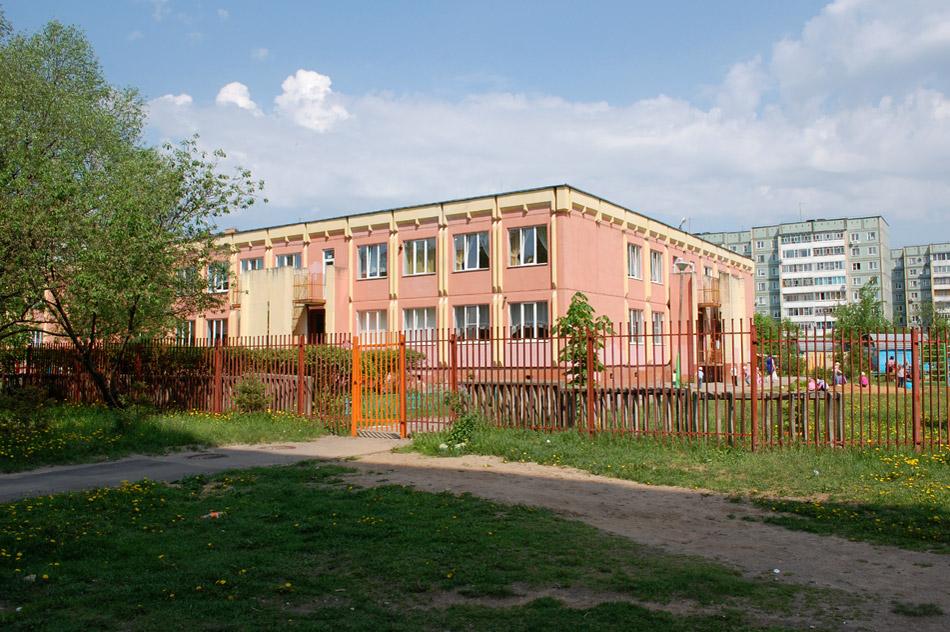 Детский сад №41 «Альтаир» в городе Обнинске