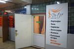 Салон штор «Ди-текс» (Di-tex) в городе Обнинске