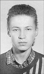 Дмитрий Антонович Неверовский