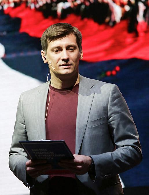Дмитрий Геннадьевич Гудков