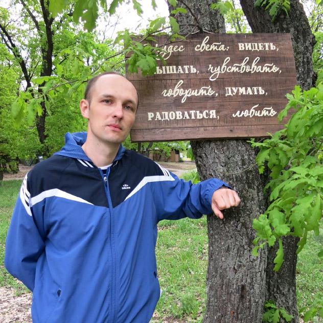 Дмитрий Игоревич Кащеев