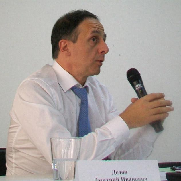 Дмитрий Иванович Дедов