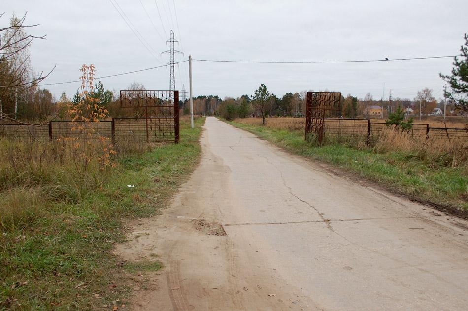 Кладбище «Доброе» в городе Обнинске
