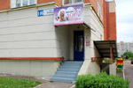 Зоосалон «Дог-Шарм» в городе Обнинске