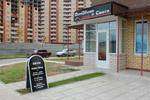 Магазин «Дом обоев и света» в городе Обнинске