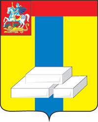 Домодедово и город Обнинск