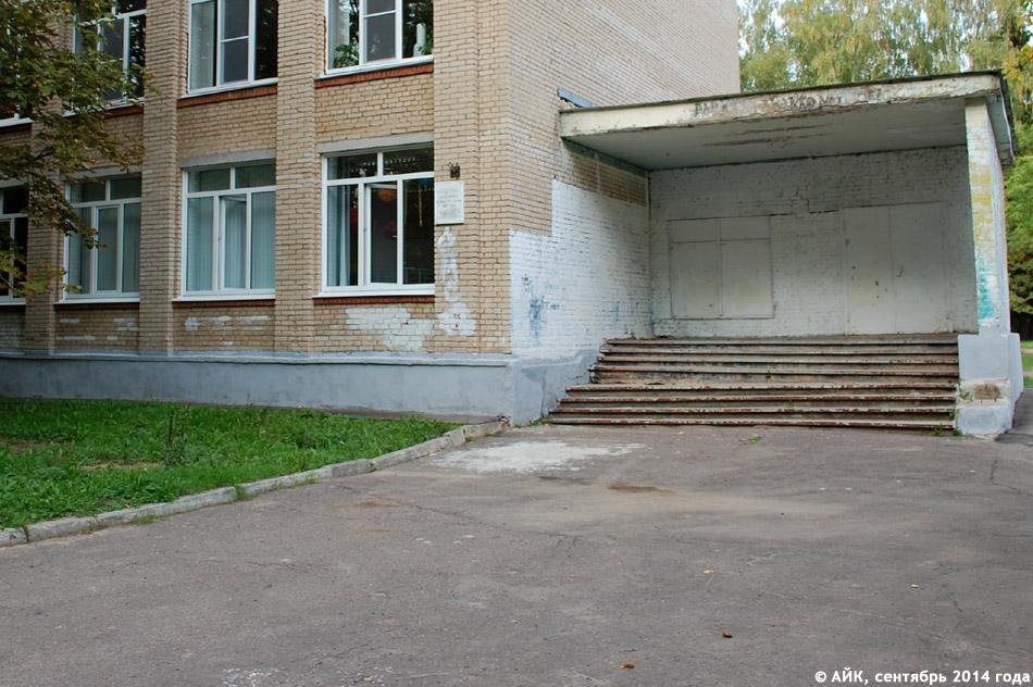 Мемориальная доска в честь Александра Валентиновича Алымова в городе Обнинске