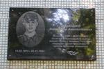 Мемориальная доска в честь Валентина Анатольевича Ильюшко в городе Обнинске