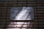 Мемориальная доска в честь Ильи Фёдоровича Трушкова в городе Обнинске