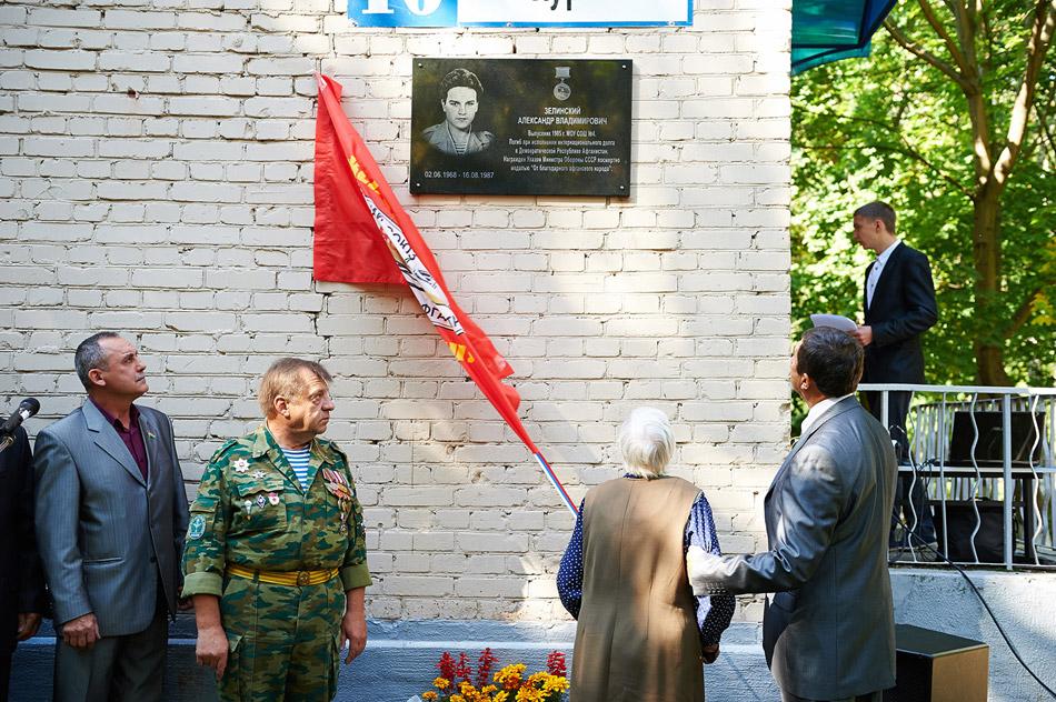 На стене школы №4 появилась мемориальная доска в честь Александра Зелинского, погибшего в Афганистане