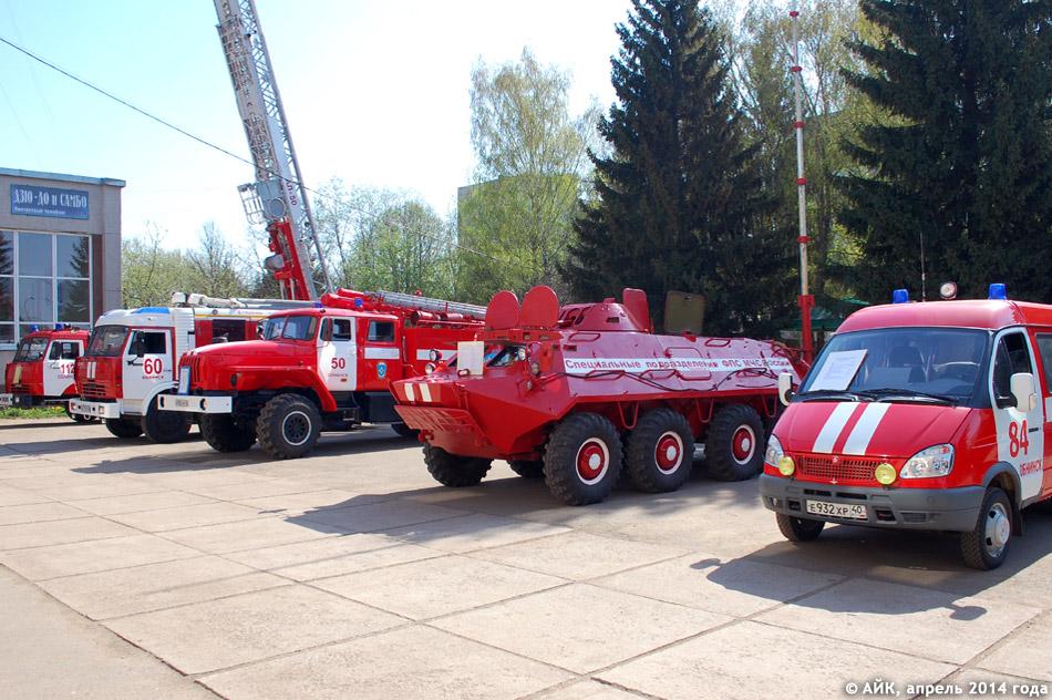 Специальная техника около здания ГДК накануне дня пожарной охраны России
