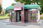 Кафе-магазин «Дракон» в городе Обнинске