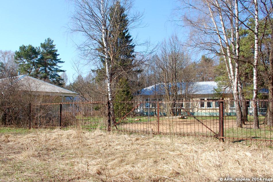Школа-пансион «Дубравушка» в городе Обнинске