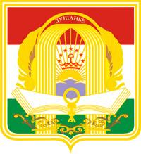 Душанбе и город Обнинск
