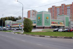 Фермерский рынок «ЭкоБазар» в городе Обнинске